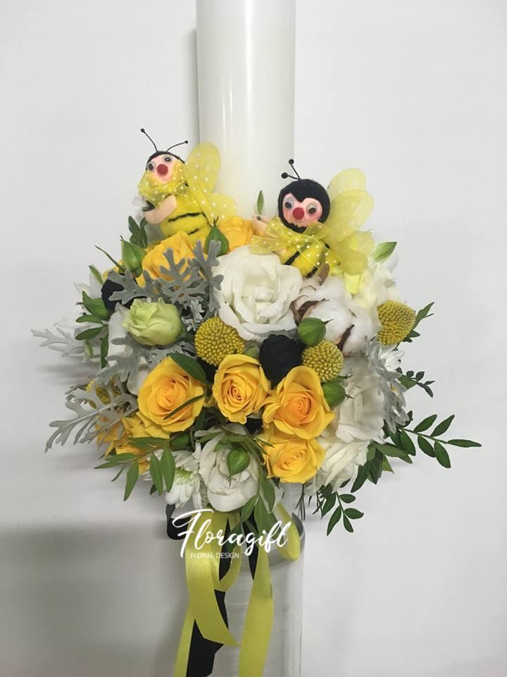 Lumanare Botez Baiat Lb104 Floragift